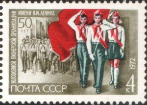 1972 : 50e anniversaire de la création des Komsomol