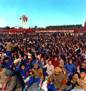 Gardes rouges sut la place Tian'anmen à Pékin
